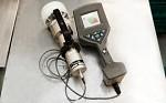 乳幼児用高精度検査、放射性同位体同定システム( BNC Model940